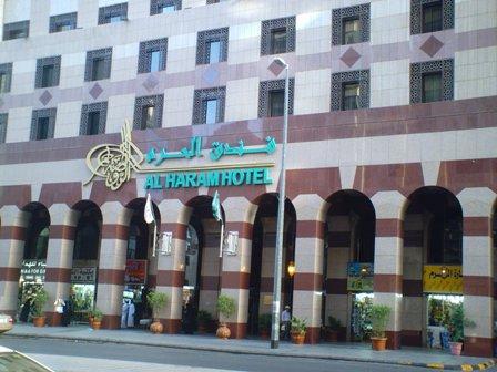 Hotel Al Haram Madinah