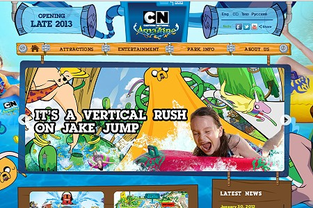 cartoon network theme park