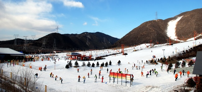 Jundushan Ski Resort Beijing China
