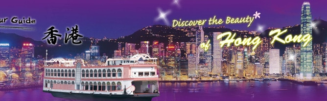 Paket Tour Hongkong 2015 Murah