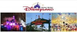 disneyland-hong kong