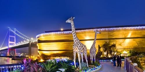 Noah's Ark di Hongkong