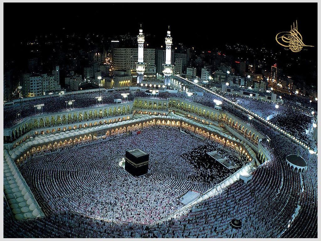 Masjidil Haram| paket Umroh murah dengan kualitas terbaik