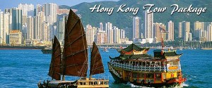 paket-land-tour-hong-kong