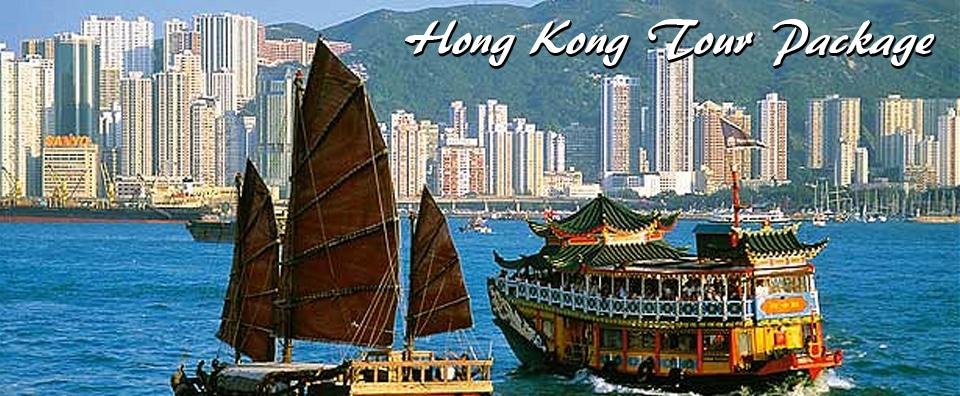 Land Tour Hongkong