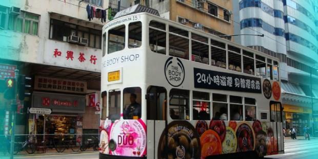 double decker bus hk