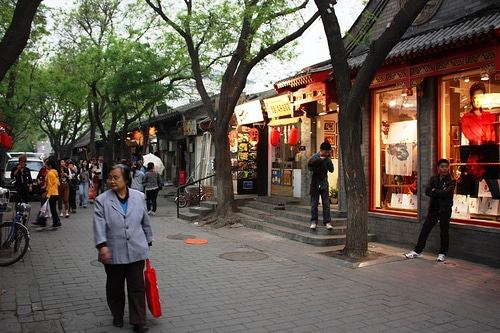 nanluo street