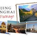 Paket-Tour-Beijing-Shanghai-2016