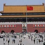 Tian An Men Square Beijing China