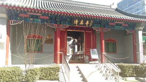 Nandouya Mosque Beijing
