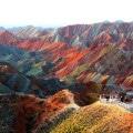 paket Tour Jalur Sutra rainbow Mountain