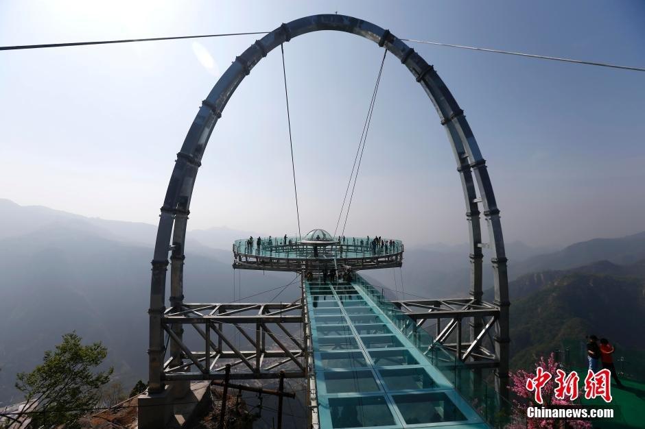 beijing glass bridge