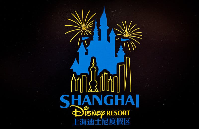 shanghai-disneyland (FILEminimizer)