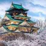 Paket Tour Jepang Muslim Murah