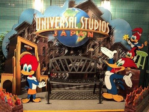 paket-tour-universal-studio-jepang