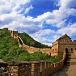 Paket Tour Beijing China 2018