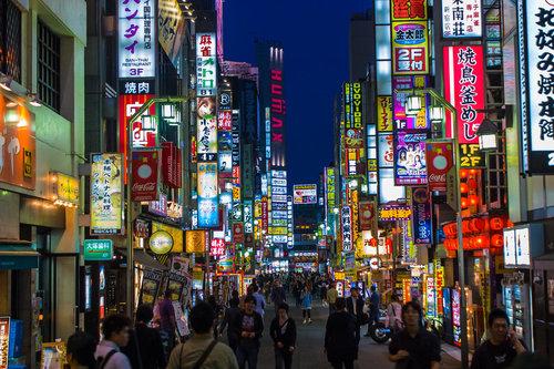 Shinjukuu