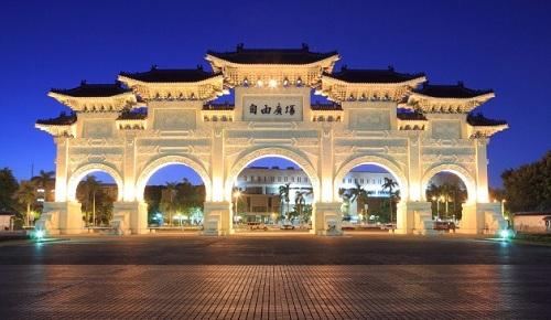 Chian Kai Sek Memorial