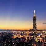 Paket Tour Taiwan Murah