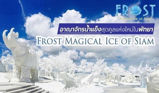 Paket Travel ke Bangkok Pattaya Murah