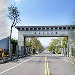 Paket Tour Tahun Baru ke Taiwan