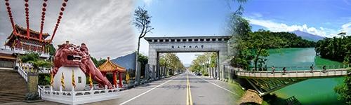 Tour Murah ke Taiwan