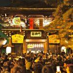 Paket Tour Tahun Baru ke Jepang