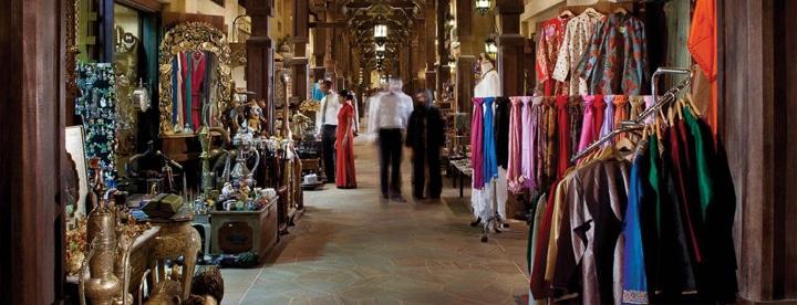 Souk Madinat Jumeirah mall