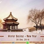 Paket Tour Beijing China 2019