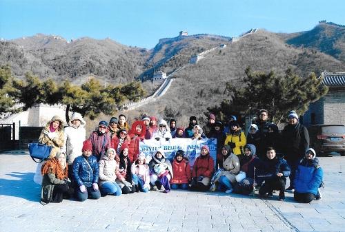 Paket Tour Beijing 2019