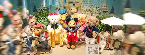 Tedy Bears