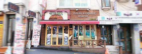 berburu makanan halal di korea